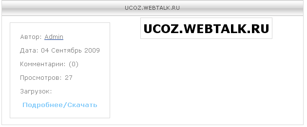 http://freemanager.ucoz.com/_ph/2/128976696.png