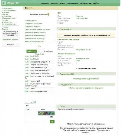 http://freemanager.ucoz.com/_ph/2/2/110329713.jpg