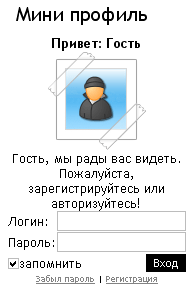 http://freemanager.ucoz.com/_ph/2/2/118603148.png