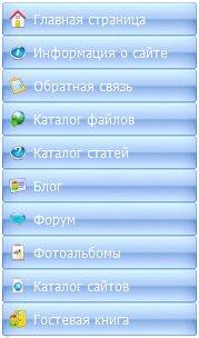 http://freemanager.ucoz.com/_ph/2/2/145455906.jpg