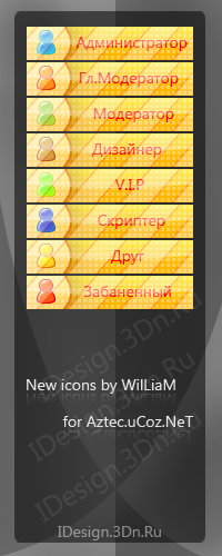 http://freemanager.ucoz.com/_ph/2/2/275507688.png