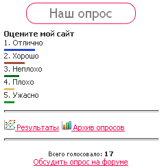 http://freemanager.ucoz.com/_ph/2/2/413941442.png