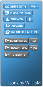 http://freemanager.ucoz.com/_ph/2/2/426100068.png