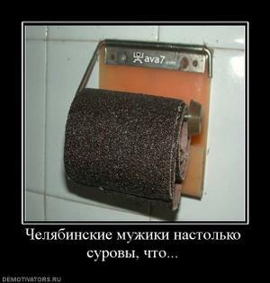 http://freemanager.ucoz.com/_ph/2/2/475400246.jpg