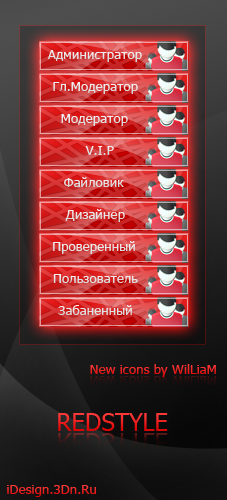 http://freemanager.ucoz.com/_ph/2/2/484341239.png