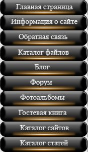 http://freemanager.ucoz.com/_ph/2/2/554521327.jpg