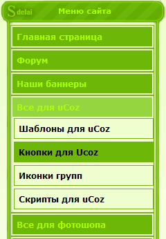 http://freemanager.ucoz.com/_ph/2/2/648375115.png