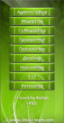 http://freemanager.ucoz.com/_ph/2/2/686371175.jpg