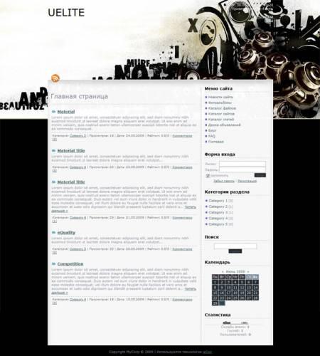 http://freemanager.ucoz.com/_ph/2/2/741290452.jpg