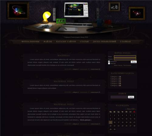 http://freemanager.ucoz.com/_ph/2/2/959913933.jpg