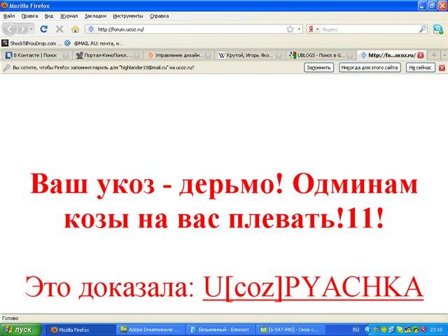 http://freemanager.ucoz.com/_ph/2/876635311.jpg