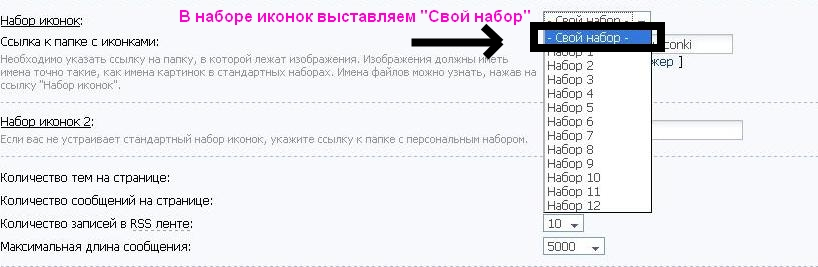 http://freemanager.ucoz.com/_ph/3/127666752.jpg