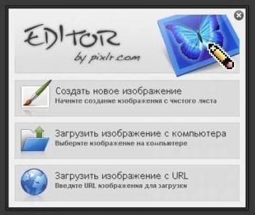 http://freemanager.ucoz.com/_ph/3/2/166010033.jpg