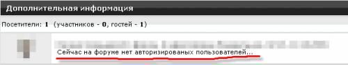 http://freemanager.ucoz.com/_ph/3/2/203092887.jpg