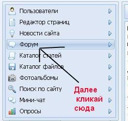 http://freemanager.ucoz.com/_ph/3/2/294683761.jpg
