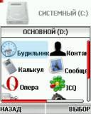 http://freemanager.ucoz.com/_ph/3/2/308668715.jpg