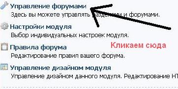 http://freemanager.ucoz.com/_ph/3/2/402750681.jpg