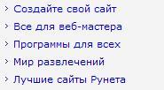 http://freemanager.ucoz.com/_ph/3/2/517087809.jpg