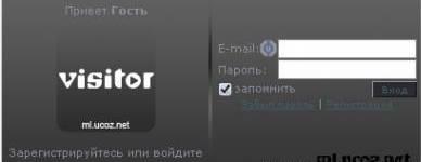 http://freemanager.ucoz.com/_ph/3/2/545422802.jpg