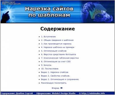 http://freemanager.ucoz.com/_ph/3/2/573891567.jpg