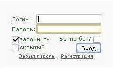 http://freemanager.ucoz.com/_ph/3/2/574441690.jpg