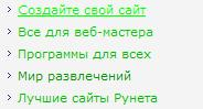 http://freemanager.ucoz.com/_ph/3/2/608860723.jpg