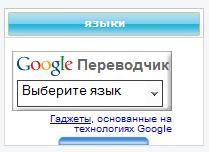 http://freemanager.ucoz.com/_ph/3/2/865022224.jpg