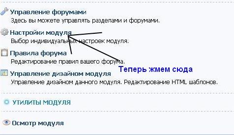 http://freemanager.ucoz.com/_ph/3/2/98180875.jpg