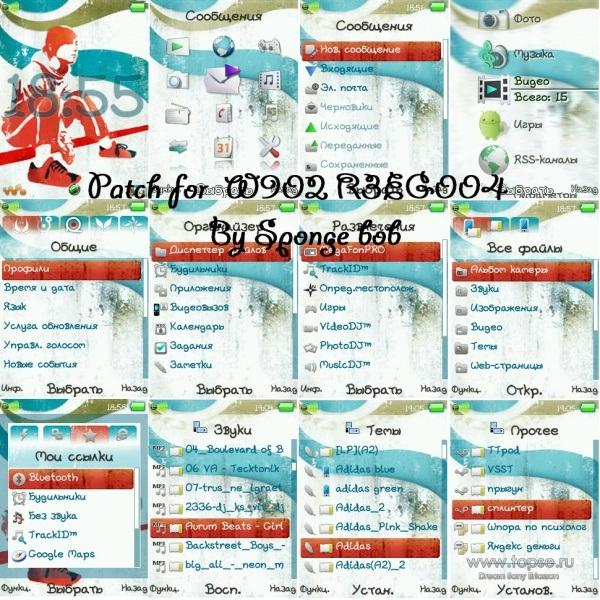 http://freemanager.ucoz.com/_ph/3/301420372.jpg