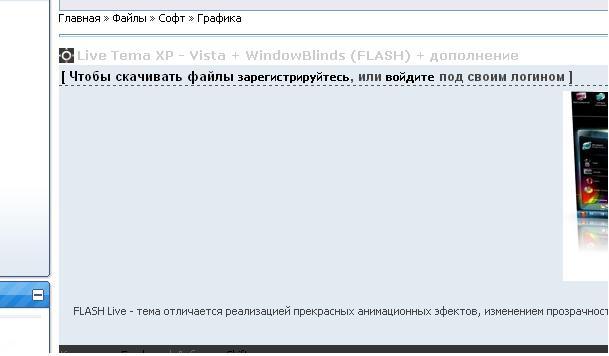 http://freemanager.ucoz.com/_ph/3/36846860.jpg