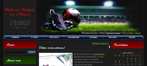 http://freemanager.ucoz.com/_ph/3/667528995.jpg