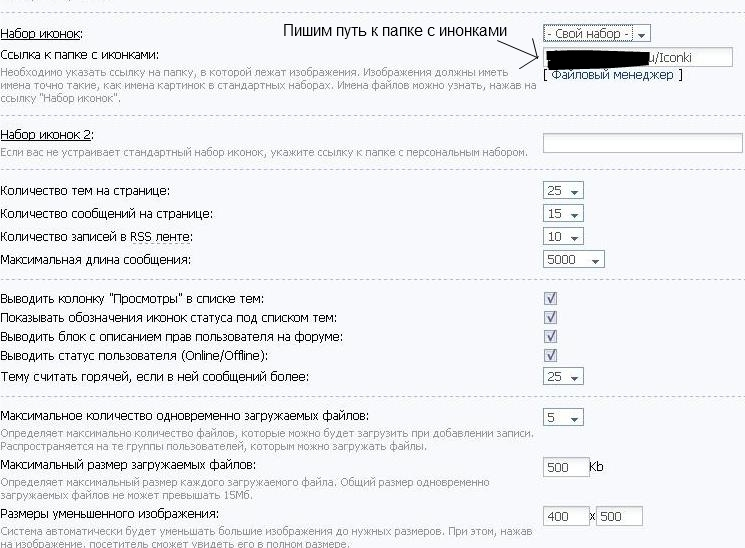 http://freemanager.ucoz.com/_ph/3/816388547.jpg