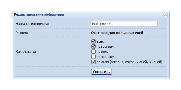 http://freemanager.ucoz.com/_ph/3/876896215.jpg