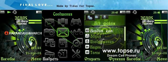 http://freemanager.ucoz.com/_ph/3/924405632.jpg