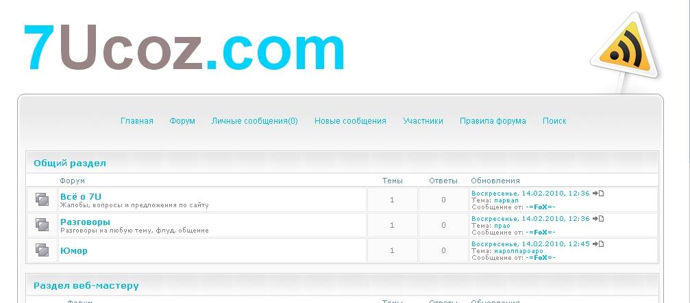 http://freemanager.ucoz.com/_ph/4/18673873.jpg