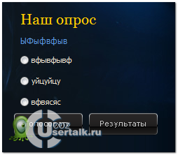 http://freemanager.ucoz.com/_ph/4/2/107119037.png