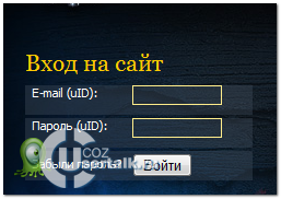 http://freemanager.ucoz.com/_ph/4/2/977620749.png