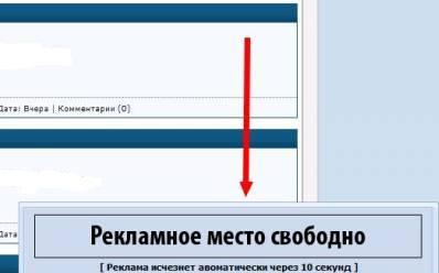 http://freemanager.ucoz.com/_ph/5/2/240370153.jpg