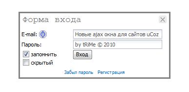 http://freemanager.ucoz.com/_ph/5/2/482354321.jpg