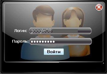 http://freemanager.ucoz.com/_ph/5/2/492647046.jpg