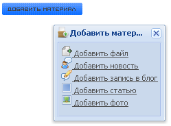 http://freemanager.ucoz.com/_ph/5/2/726532348.png
