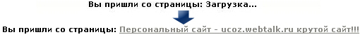 http://freemanager.ucoz.com/_ph/5/574186571.jpg